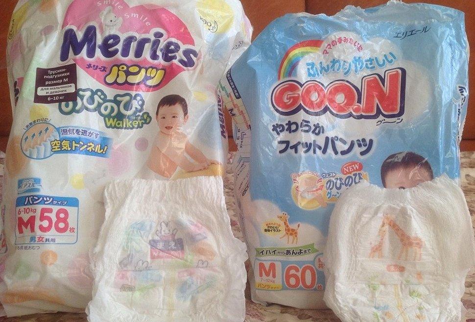 Купить в интернет магазине подгузников японские трусики подгузники Merries и Goon